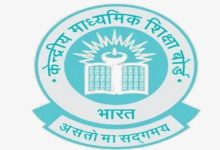 CBSE Board Exempted- A BOON or A BANE?