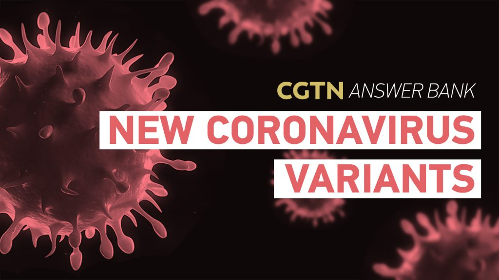 know about Covid variants