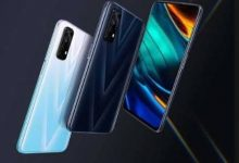 Phones launched